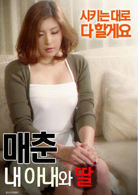 韩国三级02 卖淫