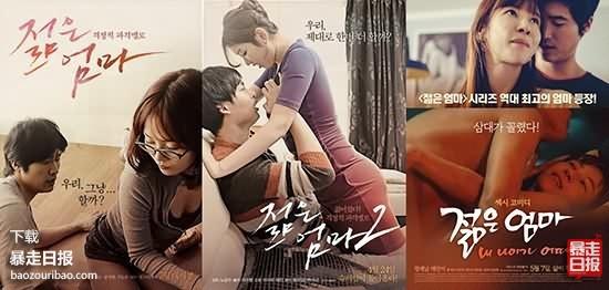 韩国三级 情色故事