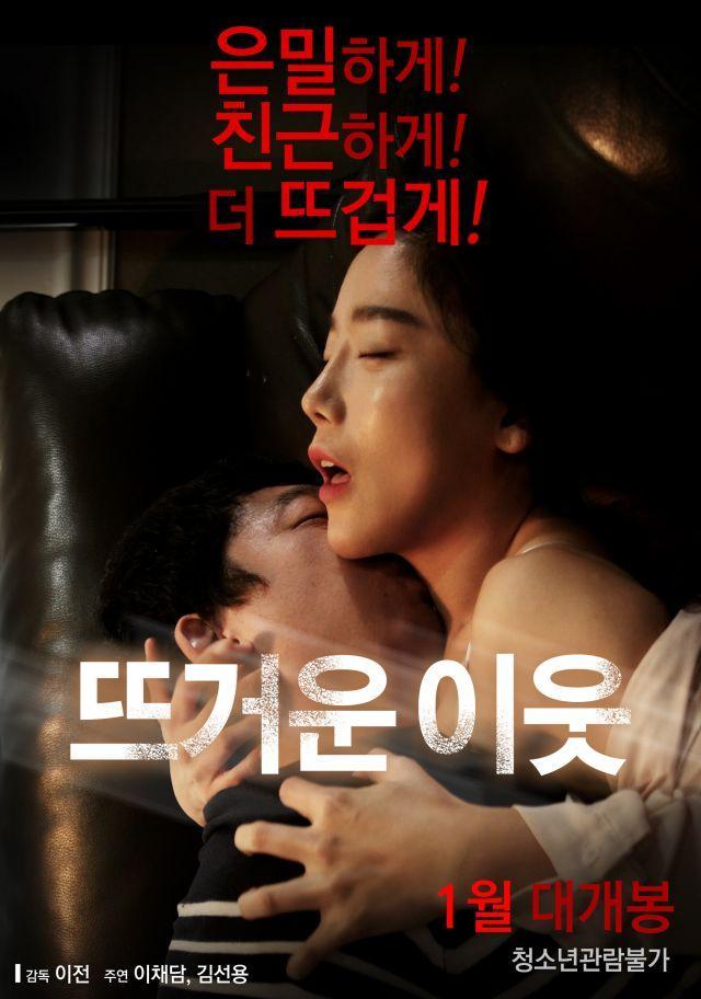韩国三级 以爱之关怀