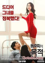 韩国三级 味道 女士的目标