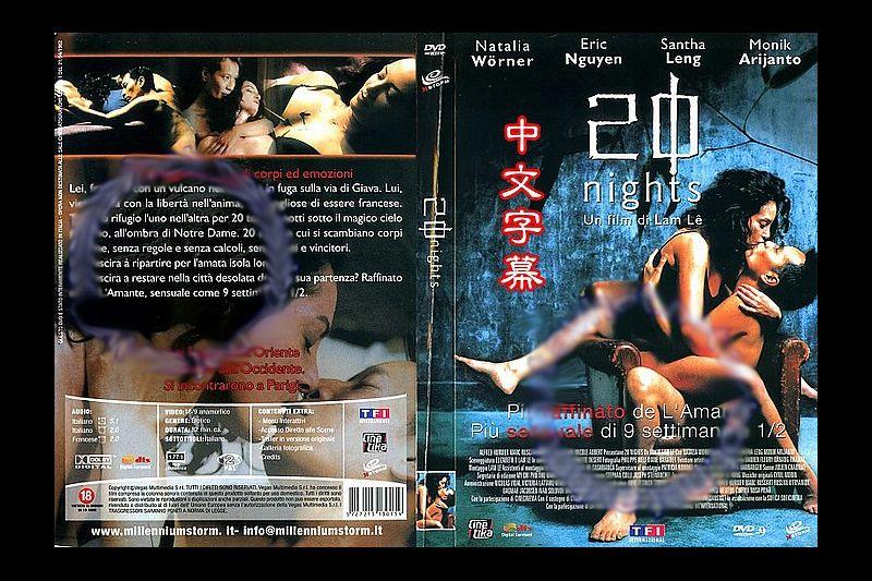 韩国三级04 (中文字幕)20夜和一雨天雨夜迷情