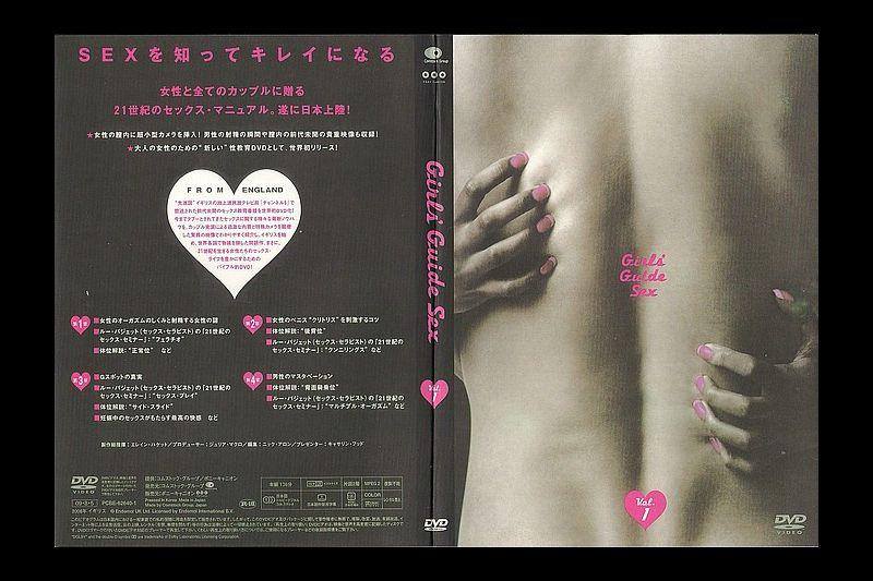 """韩国三级04 (中文字幕)21世纪性爱指南(Girl""""s Guide sex)下集"""