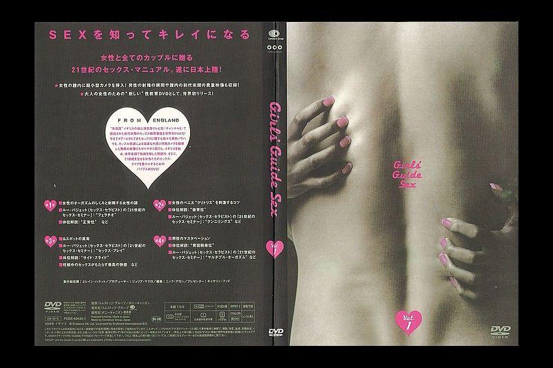 """韩国三级04 (中文字幕)21世纪性爱指南(Girl""""s Guide sex)上集"""