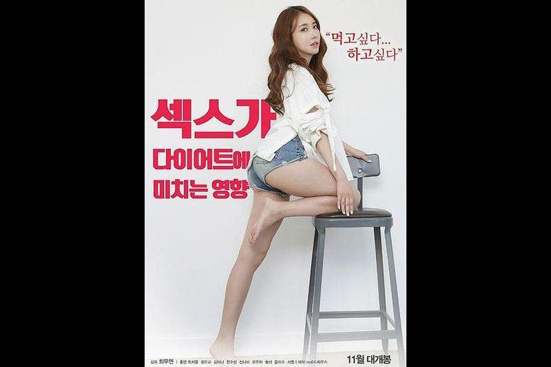 艾曼妞系列Emmanuelle5