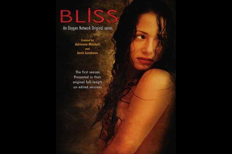 三级片系列 爱欲痴狂 BLISS 第一季