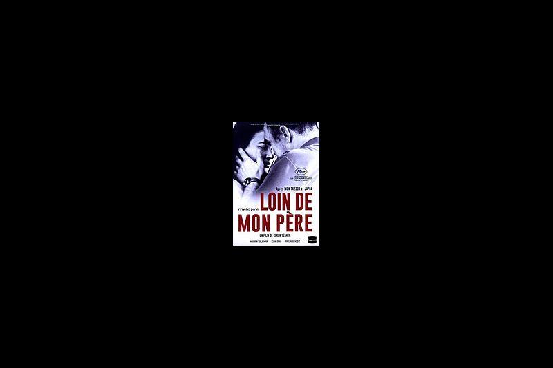 三级片系列 (中文字幕)Loin de mon père
