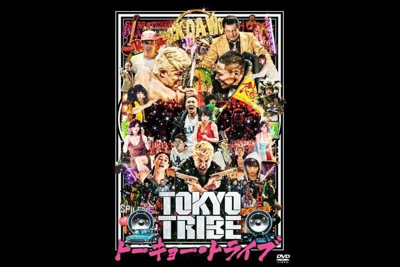 三级片系列 (中文字幕)TOKYO TRIBE
