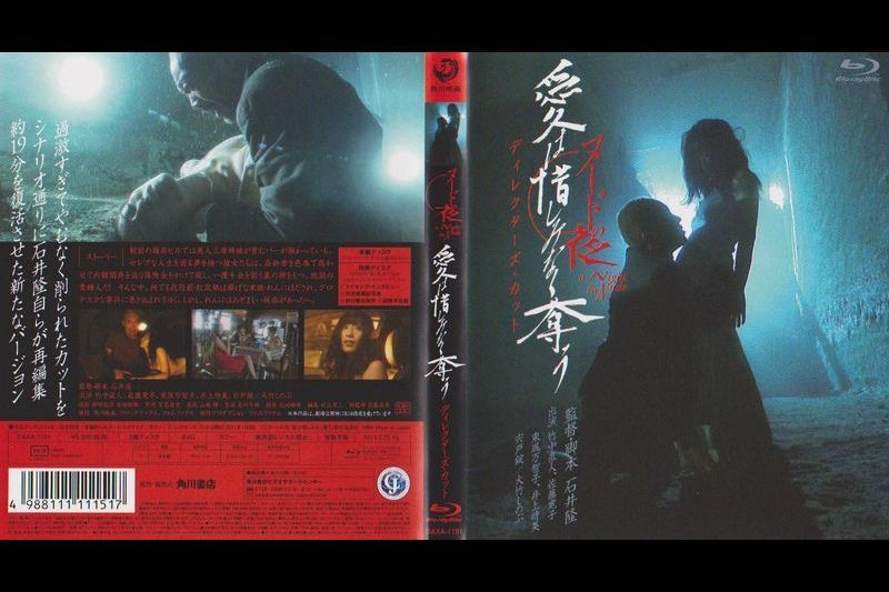 三级片系列 (中文字幕)ヌードの夜爱
