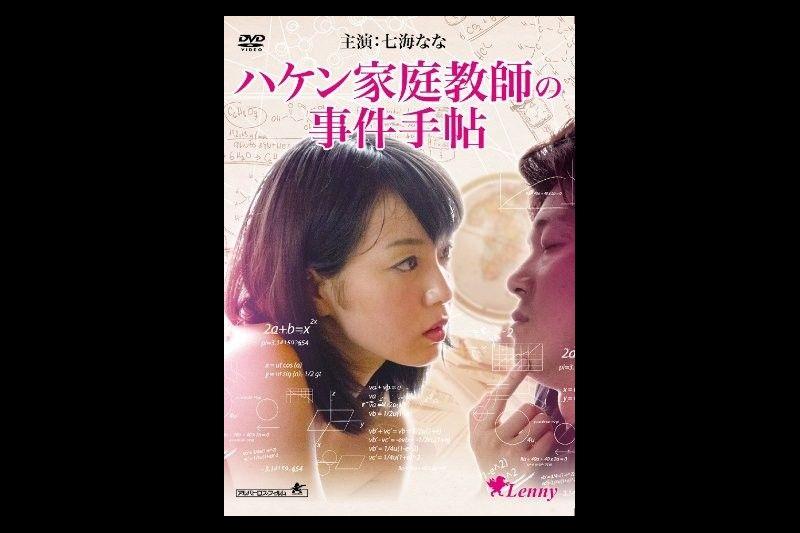 三级片系列 (中文字幕)むぢケ家庭教师攴事件手帖