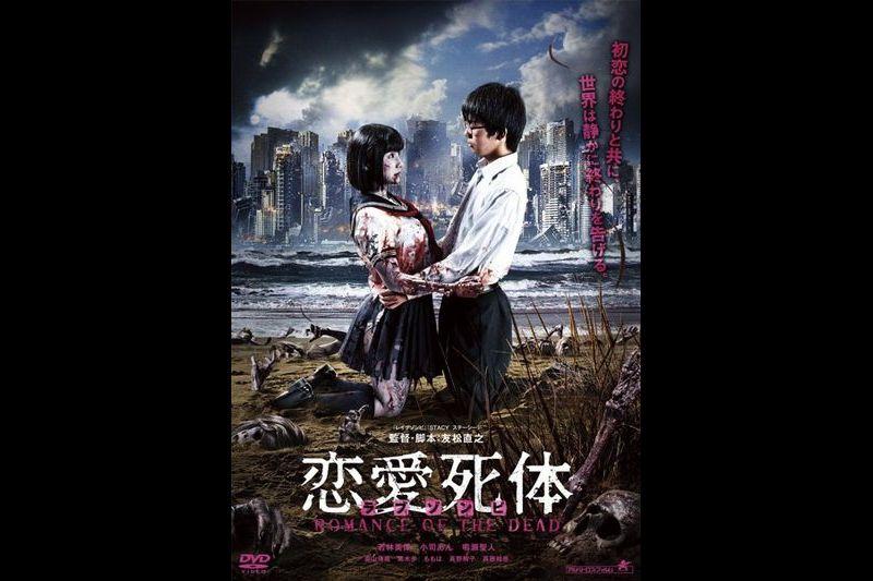 三级片系列 (中文字幕)恋爱死体