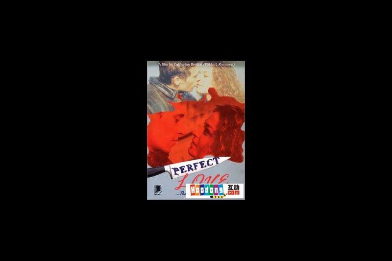 三级片系列 法国情色大师2