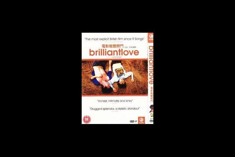 三级片系列 Brilliantlove