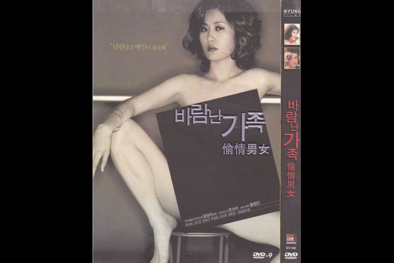 三级片系列 (中文字幕)偷情男女