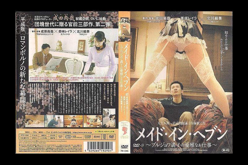 三级片系列 (中文字幕)资产阶级满子的优雅工作