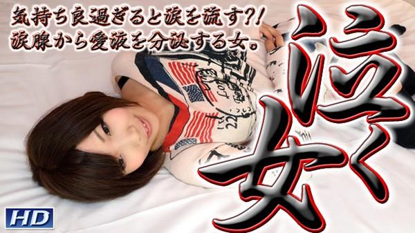 Gachinco gachi574 ガチん娘彼女の性癖25 かなめ