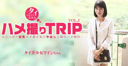 Asiatengoku 0787アジア天国ハメ撮りTRIPinタイスレンダー巨乳タイ美少女に中出し三昧のハメ旅行