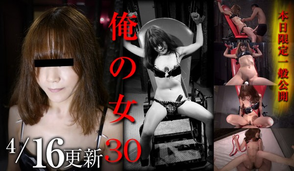 Mesubuta 140416_785_01 メス豚 俺の女30 中村佐恵子 Eriko Nakamura