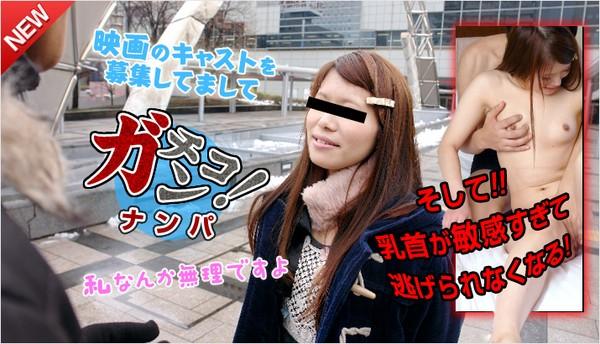 10musume 031413_01 素人ガチナンパ こんな敏感な乳首ある 安藤明日香