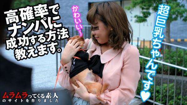 Muramura 122712_793 公园に子犬を连れていけ