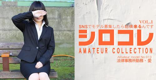 Asiatengoku 0779アジア天国SNSでモデル募集したら结构来るんですシロコレ