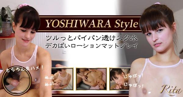 Kinpatu86 0121 YOSHIWARA Style ツルっとパイパン透けスク水デカぱいローション