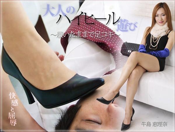 Roselip_fetish 0614 大人のハイヒール游び 牛岛 恵理奈