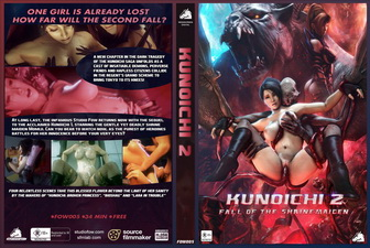 Kunoichi  Fall of the Shrinemaiden