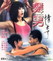 香港三级片系列-舞男情未了1