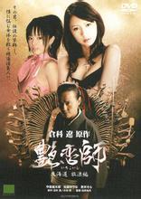 香港三级片系列-艳恋师2