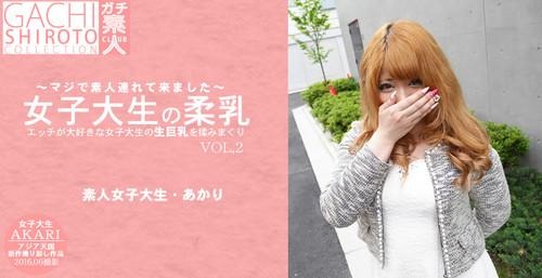 Asiatengoku 0688 アジア