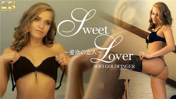 金8天国 1517 金髪天国 SWEET LOVER 爱欲の恋人 4K配信