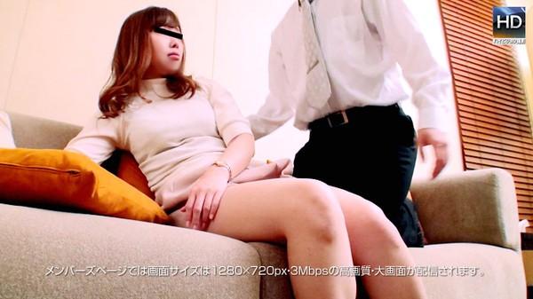 Mesubuta 141112_873_01 浮気SEX