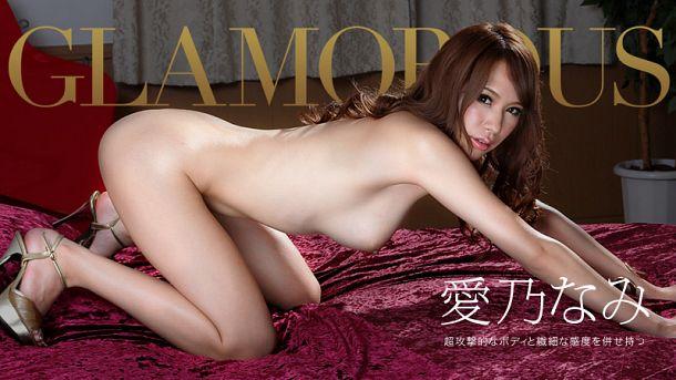Nami Itoshino 爱乃なみ
