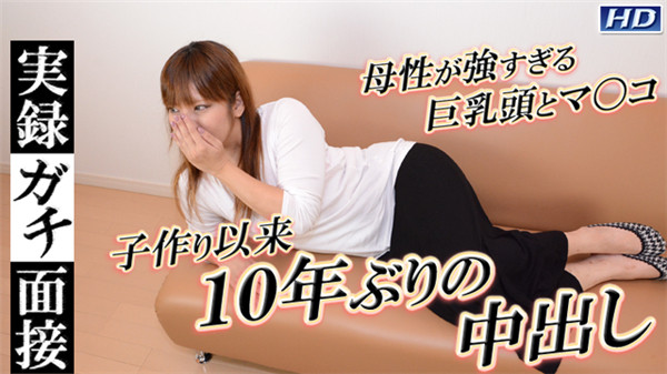 カチん娘!gachi1048 実録カチ面接114~博美