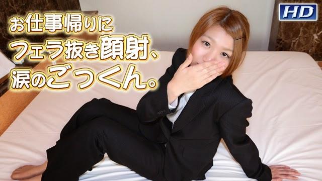 优子 -素人生撮りファイル121- YUUKO