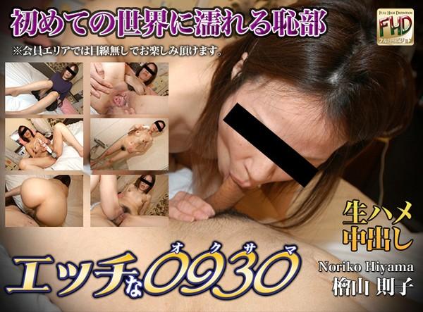桧山则子 Noriko Hiyama_4
