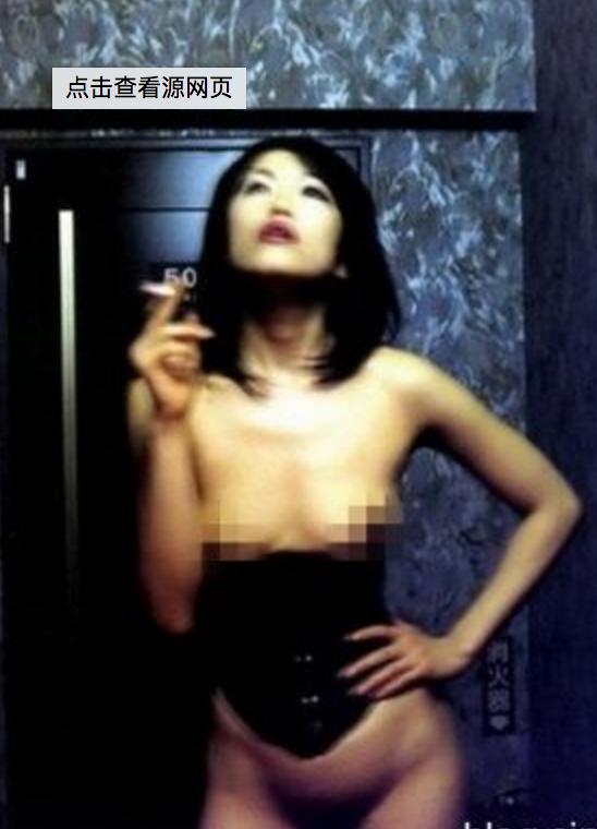 香港三级片系列-s情人-刘怡怡