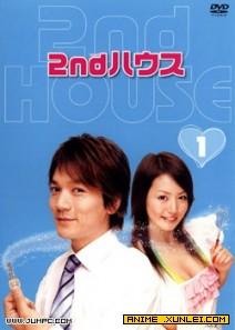 《2ndhouse》第07集