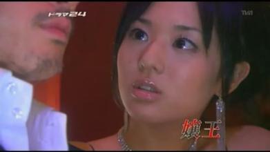 香港三级片系列-娘王第9、10回