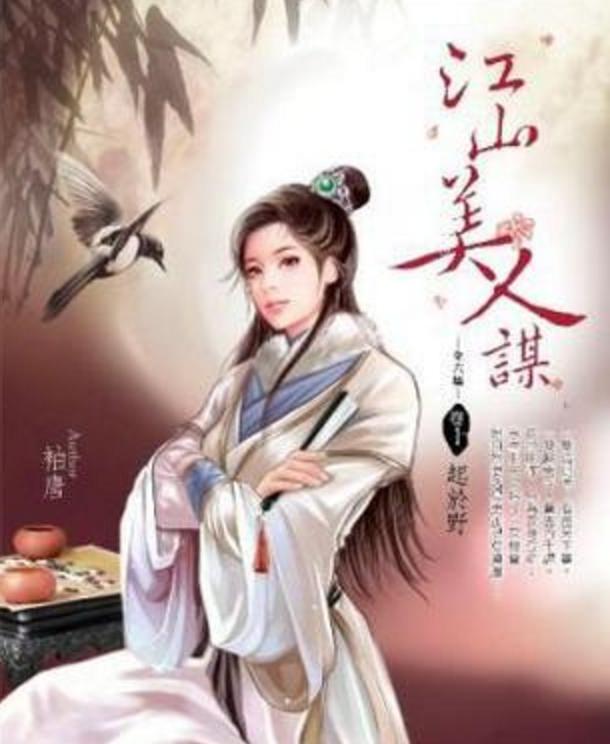 香港三级片系列-江山美人1