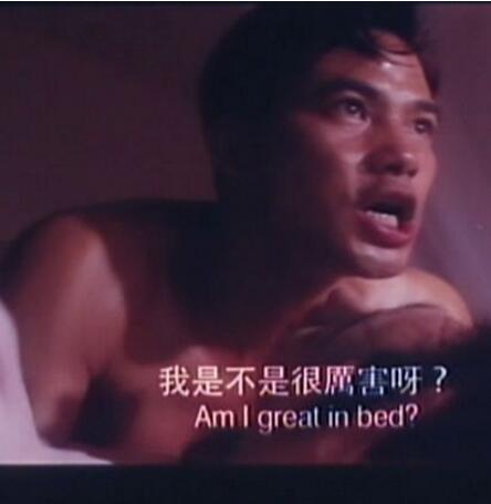 肉香~任达华超激三级片