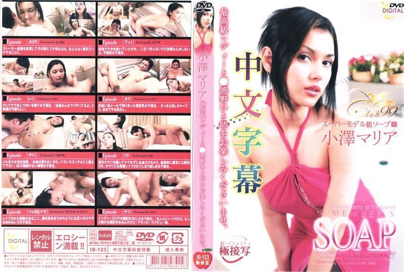 无中文字幕和最高级的淑女度过淫靡的瞬间ID123