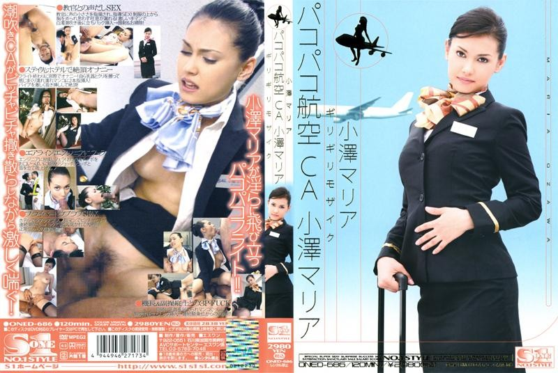极限薄码啪啪啪空姐小泽玛莉亚ONED686