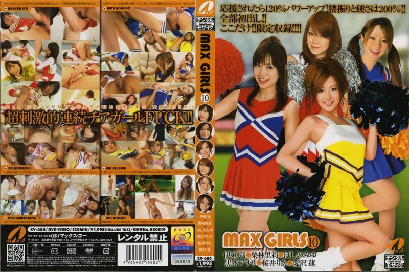 MAXGIRLS10XV680