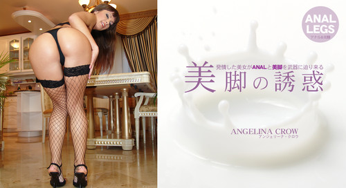 Kin8tengoku1445発情した美女がANALと美脚を武器に迫り来る美脚の诱惑