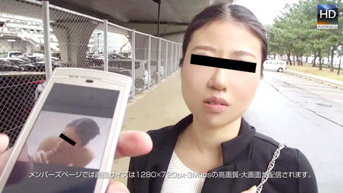 Mesubuta160325_1040_01ハメ撮り画像で元カノを胁し姦りたい放题