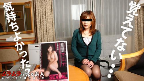 Muramura041216_379结婚生活は顺调で旦那にも満足している主妇をホテルまで呼び出して无理やり自分のAV见せて再现してもらいました
