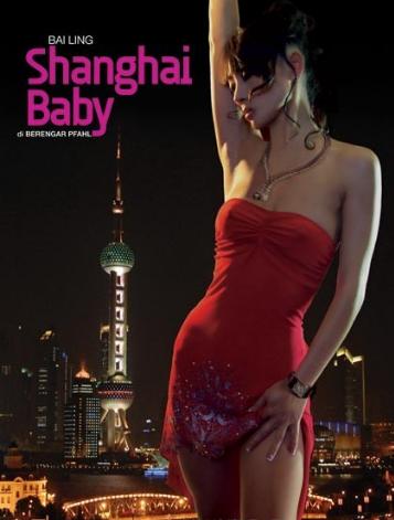 香港三级片系列-三级时装店1