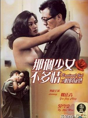 香港三级片系列-那个少女不多情