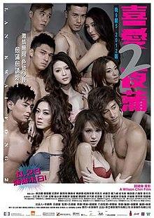 香港三级片系列1 喜爱夜蒲2